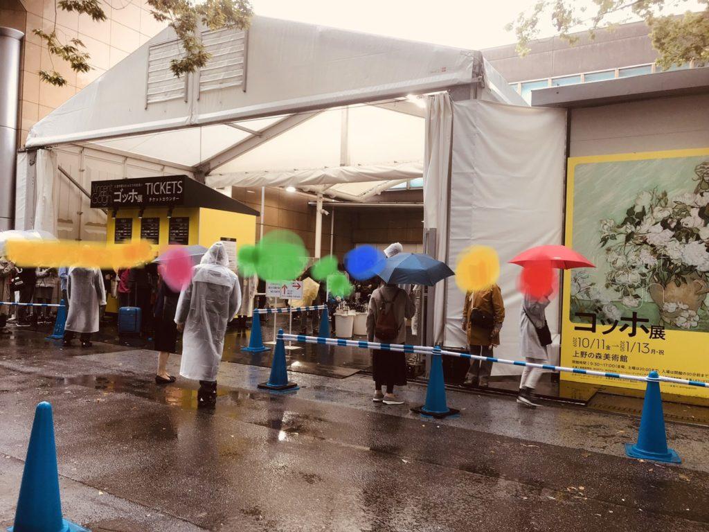 ゴッホ展2019上野レポート!混雑を回避する回り方とグッズの